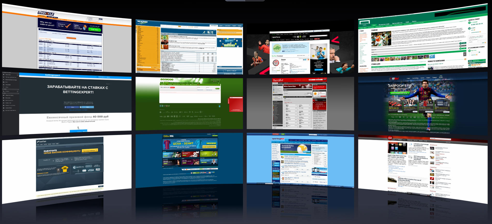 Bookmakers en ligne